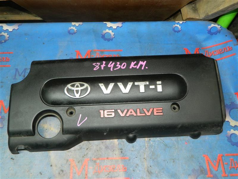 Крышка на двигатель декоративная Toyota Camry ACV40 2AZ-FE 2009
