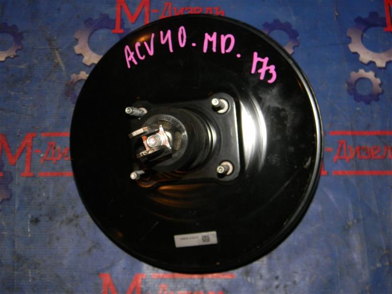 Вакуумный усилитель тормоза Toyota Camry ACV40 2AZ-FE 2009