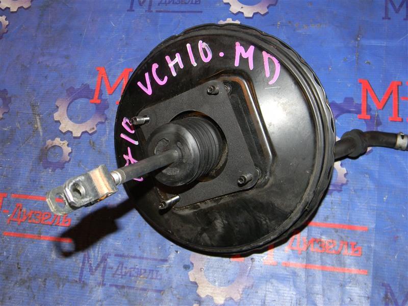 Вакуумный усилитель тормоза Toyota Grand Hiace VCH10 5VZ-FE 2001