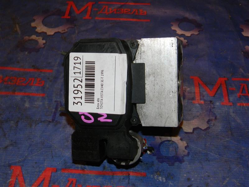 Блок abs Toyota Vista CV40 3C-T 1996