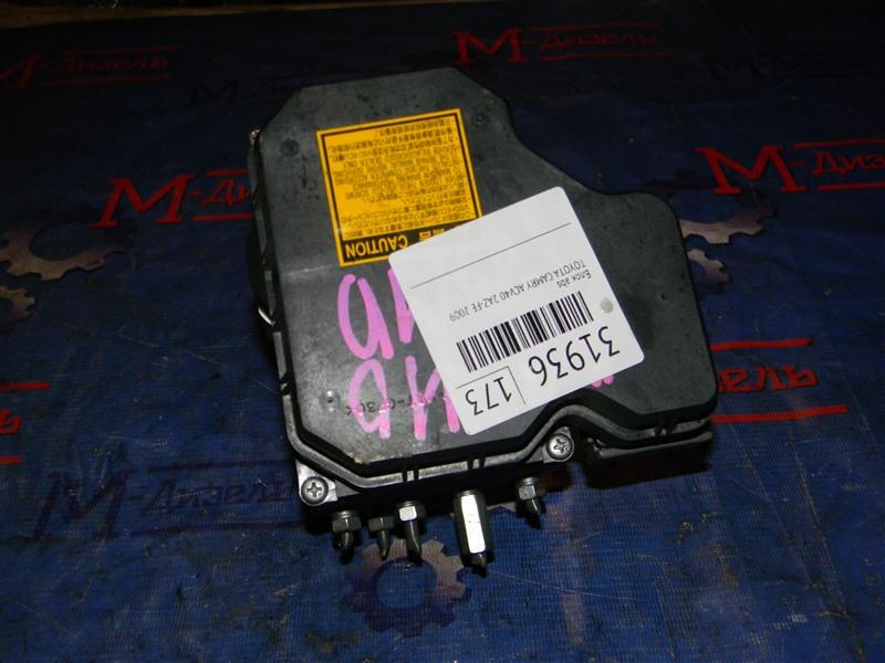 Блок abs Toyota Camry ACV40 2AZ-FE 2009
