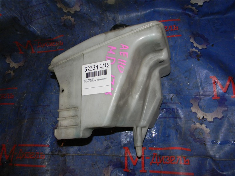 Бачок омывателя Toyota Corolla AE110 5A-FE 1998