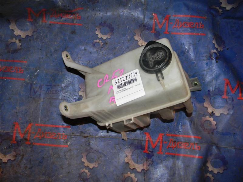 Бачок омывателя Toyota Townace Noah CR52 3CE 2001