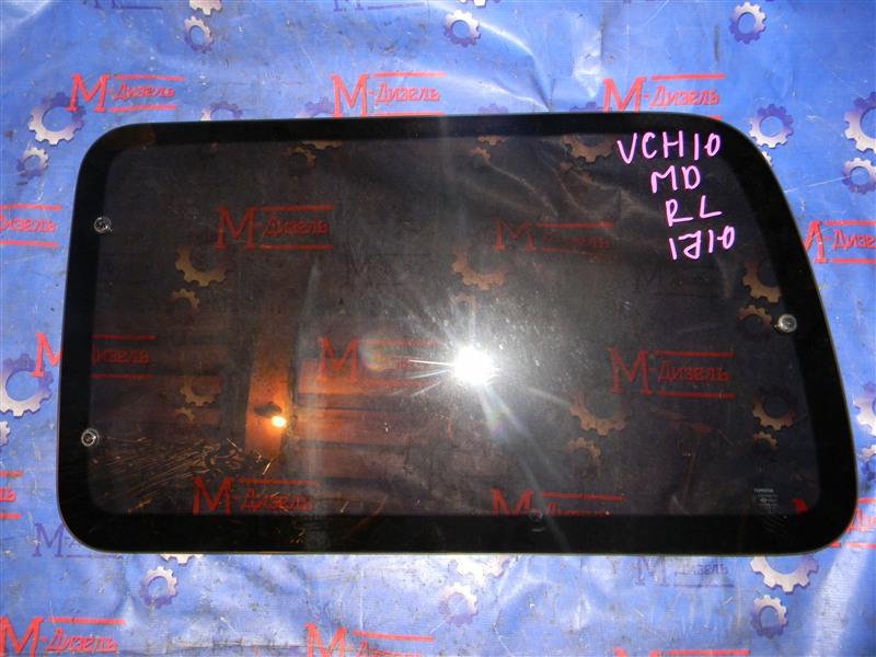 Стекло боковое Toyota Grand Hiace VCH10 5VZ-FE 2001 заднее левое