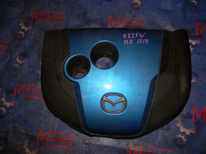 Крышка на двигатель декоративная Mazda Cx-5 KE2FW SH-VPTS 2012
