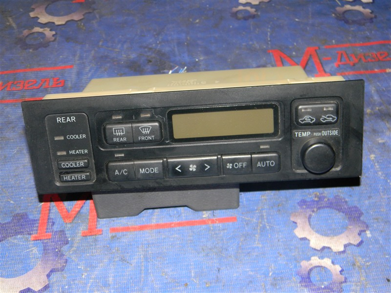 Блок управления климат-контролем Toyota Grand Hiace VCH10 5VZ-FE 2001