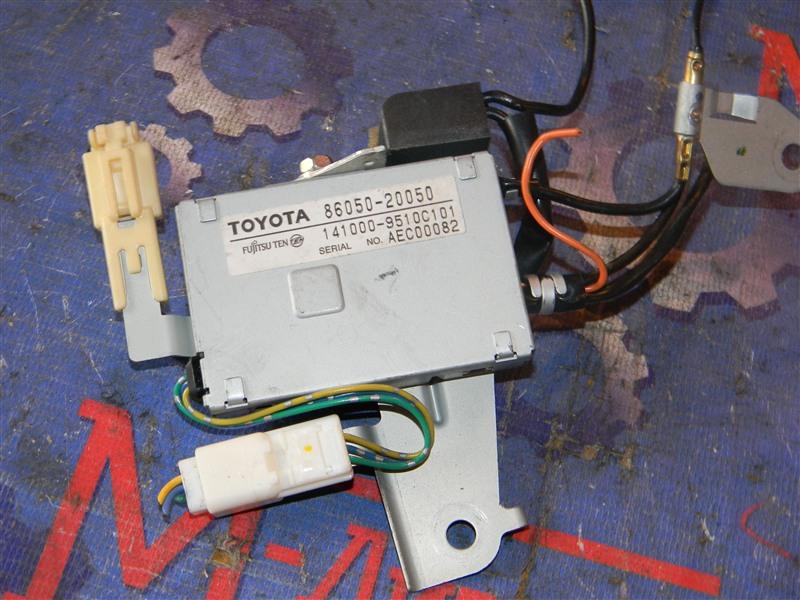 Антенна Toyota Avensis AZT251 2AZ-FSE 2007