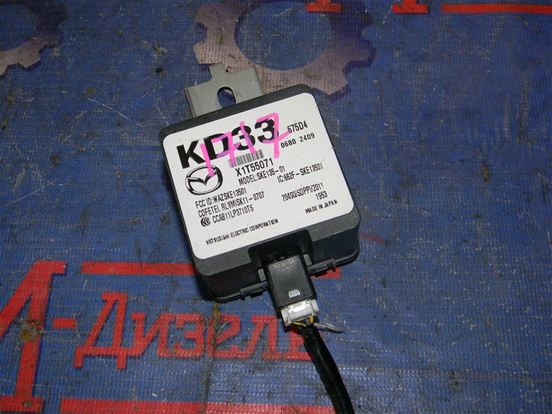 Блок управления Mazda Cx-5 KE2FW SH-VPTS 2012