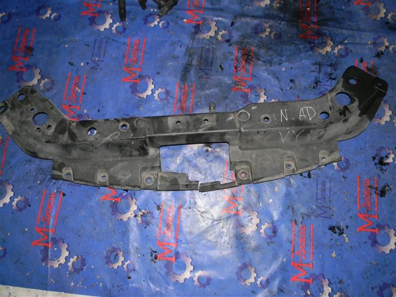 Накладка на решетку радиатора Nissan Ad Y12 HR15DE 2010
