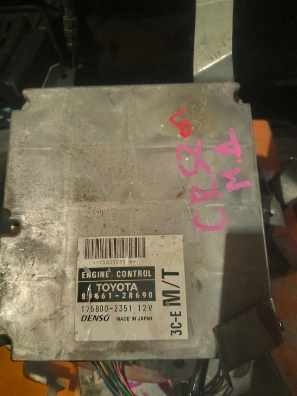Блок управления двс Toyota Townace Noah CR52 3CE 2004