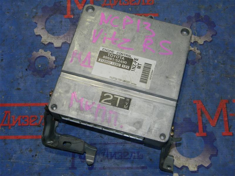 Блок управления двс Toyota Vitz NCP13 1NZ-FE 2003