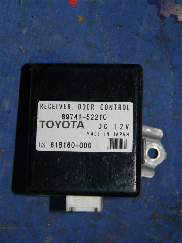 Блок управления Toyota Vitz NCP13 1NZ-FE 2003