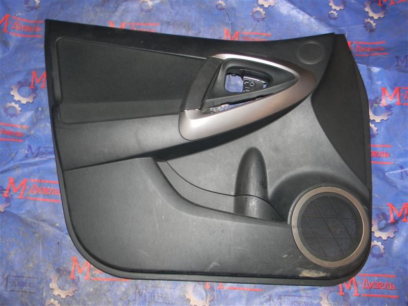Обшивка двери Toyota Rav4 ACA31 2AZ-FE 2006 передняя левая