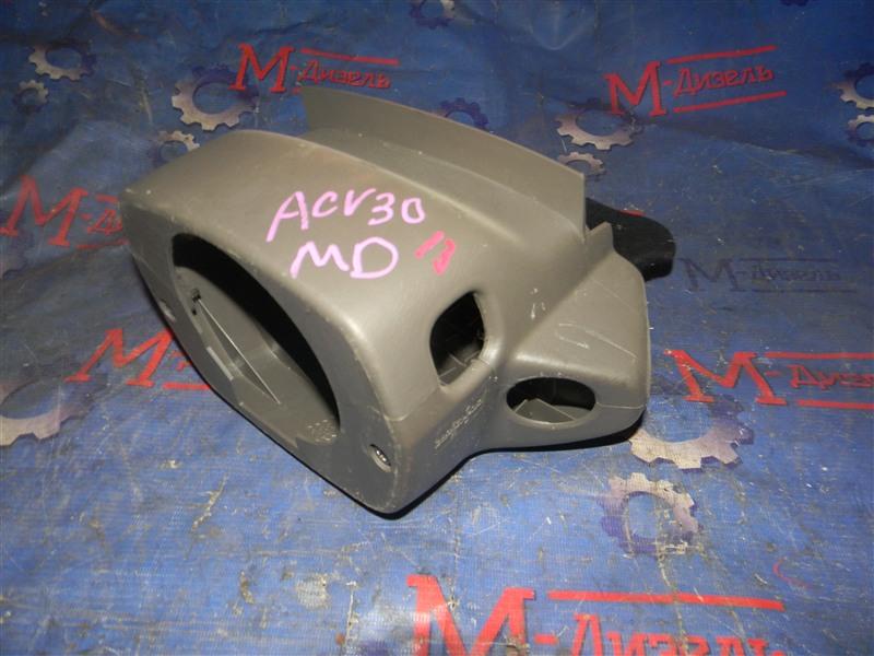 Кожух рулевой колонки Toyota Camry ACV30 2AZ-FE 2005