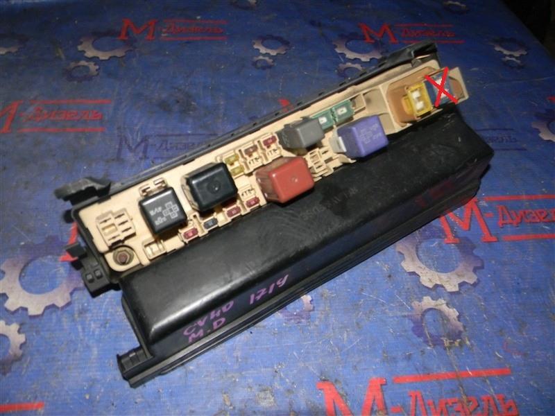 Блок предохранителей Toyota Vista CV40 3C-T 1996