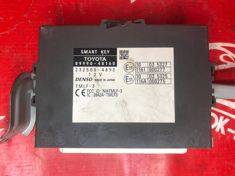 Блок управления бесключевым доступом Toyota Highlander GSU45