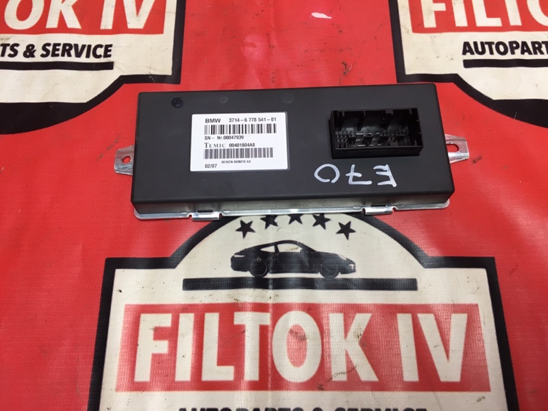 Блок управления dynamic drive Bmw X5 E70 M57D30TU2