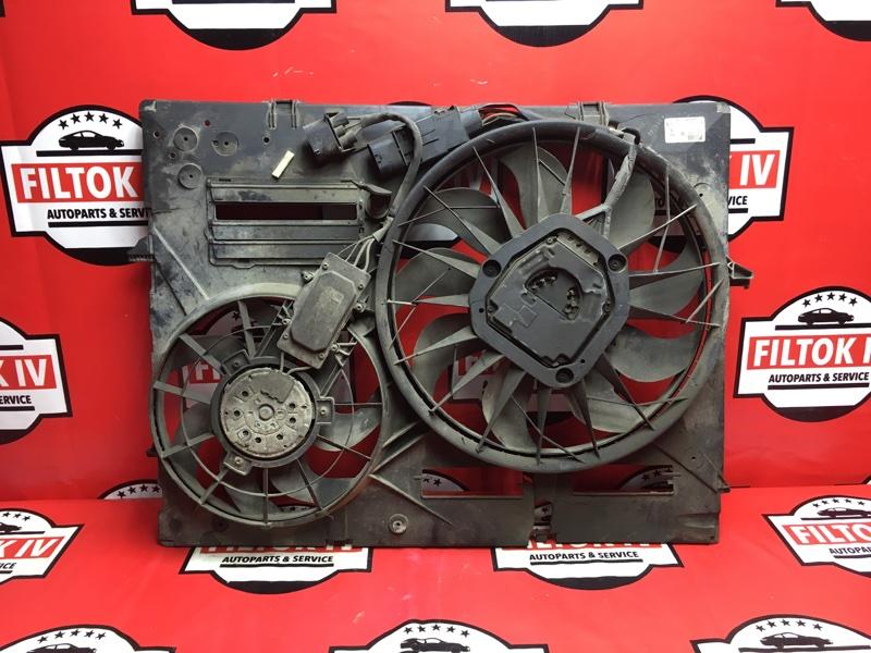Диффузор Audi Q7 4LB BUG