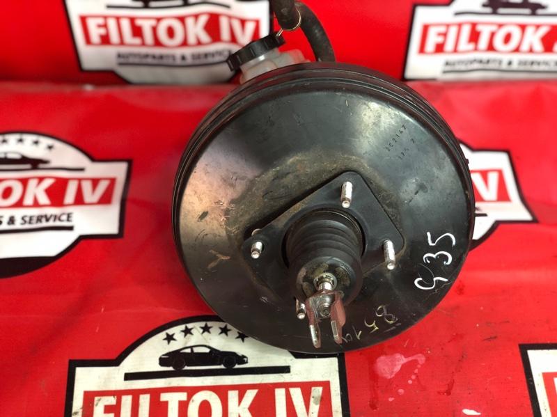 Вакуумный усилитель тормозов Infiniti Qx50 J50 VQ37VHR