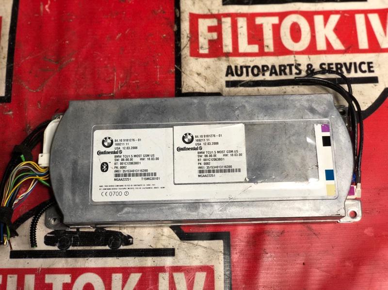 Электронный блок управления Bmw X1 E84 N52B30