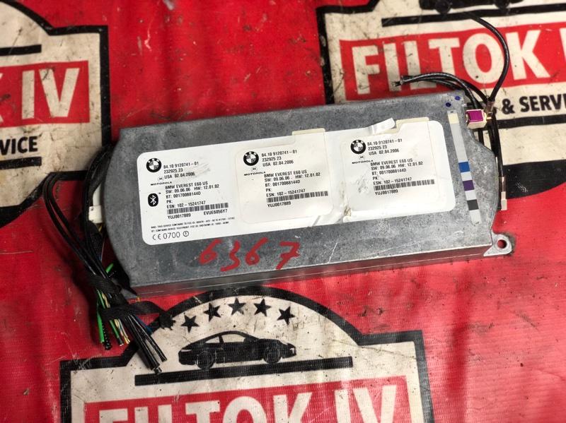 Электронный блок управления Bmw 3-Series E90 N52B30