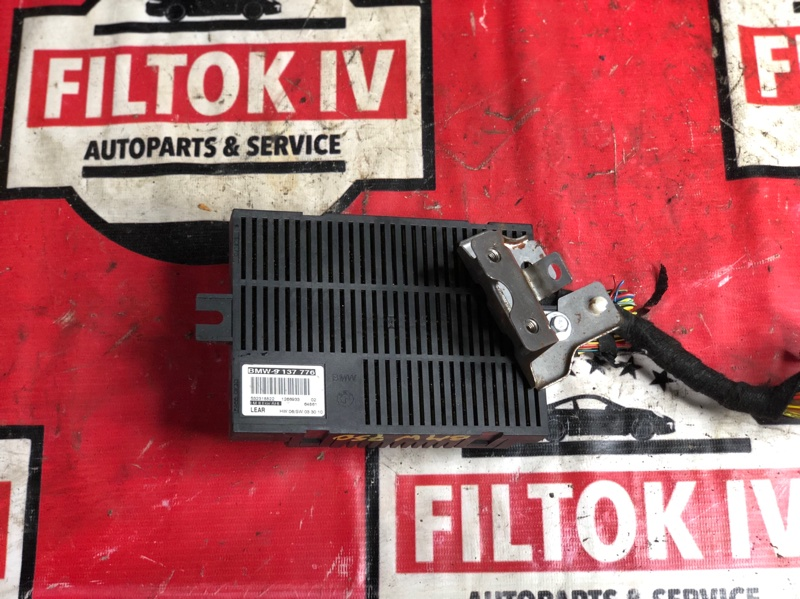 Блок управления светом Bmw 5-Series E60 N62B48