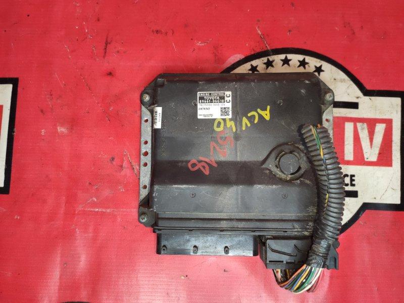 Блок управления двс Toyota Camry ACV40 2AZFE