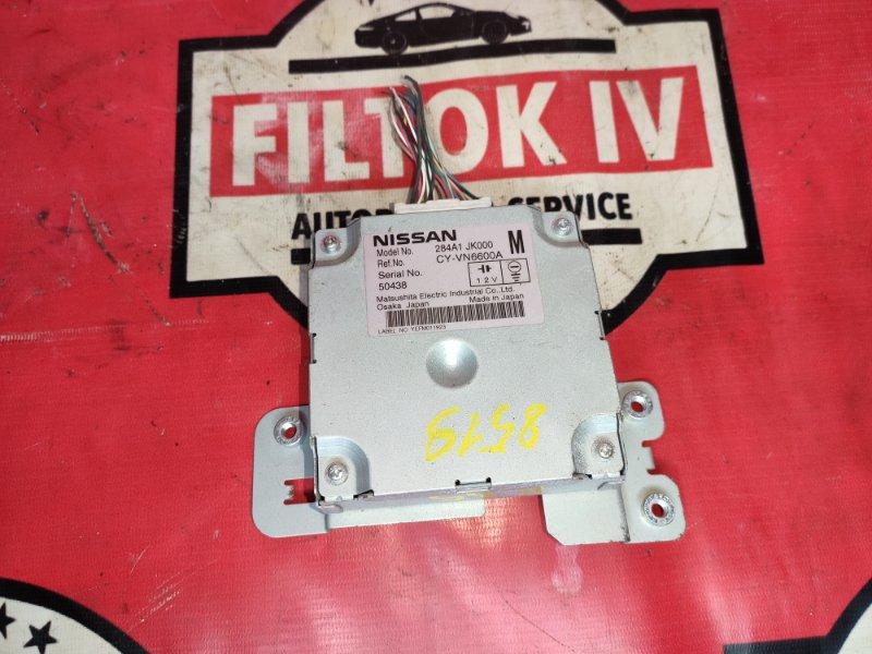 Блок управления камерой заднего вида Infiniti G35 V36 VQ35HR