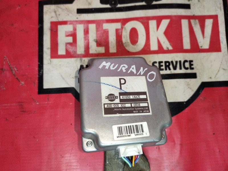 Блок управления раздаткой Nissan Murano Z51 VQ35DE