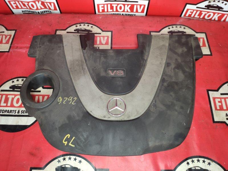 Крышка двигателя Mercedes-Benz Gl-Class X164 M273E46