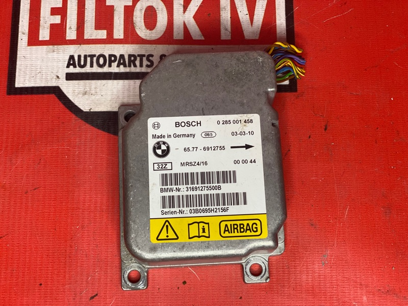 Блок управления airbag Bmw X5 E53