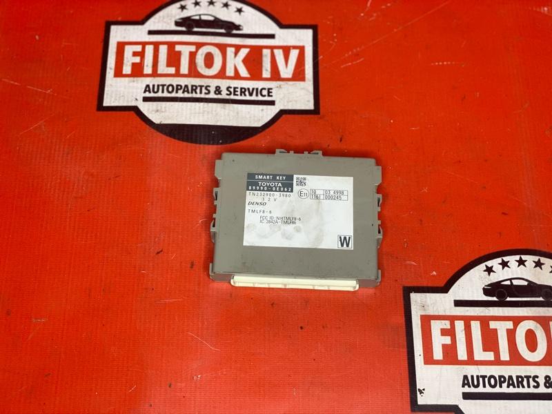 Блок управления бесключевым доступом Lexus Rx350 GGL15 2GRFE