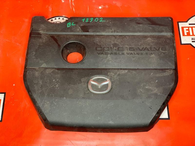 Крышка двигателя Mazda Mazda3 BL LF