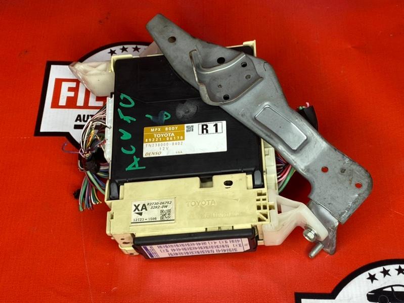 Блок предохранителей Toyota Camry ASV50 2ARFXE