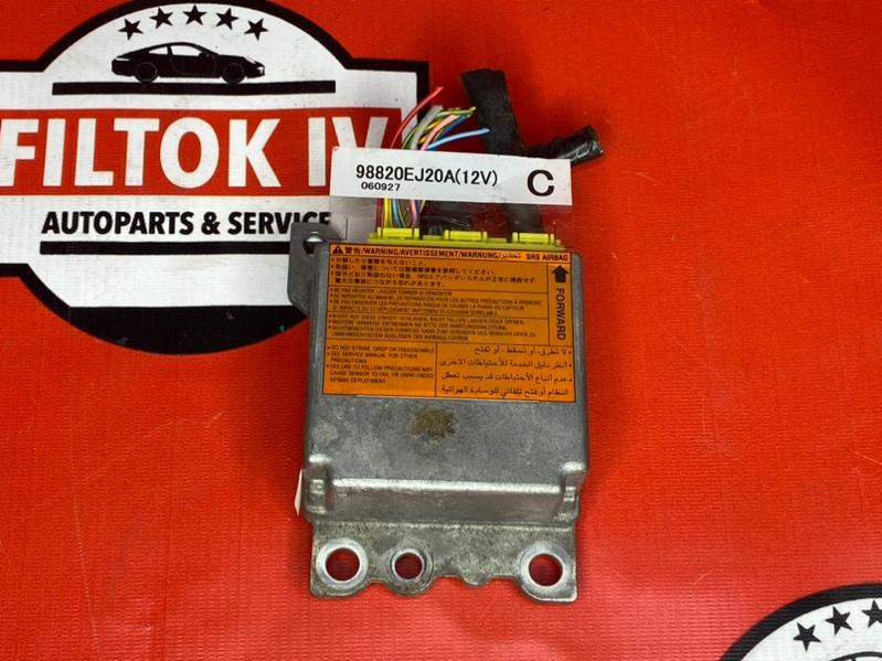 Блок управления airbag Infiniti M35 Y50 VQ35DE