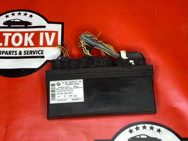 Блок комфорта Bmw 5-Series E60 N52B30