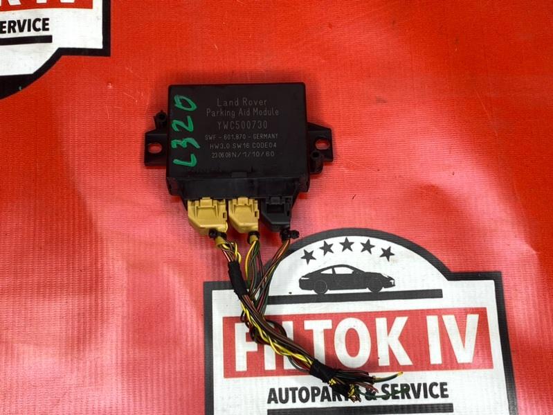 Блок управления парктрониками Land Rover Range Rover Sport L320 448PN