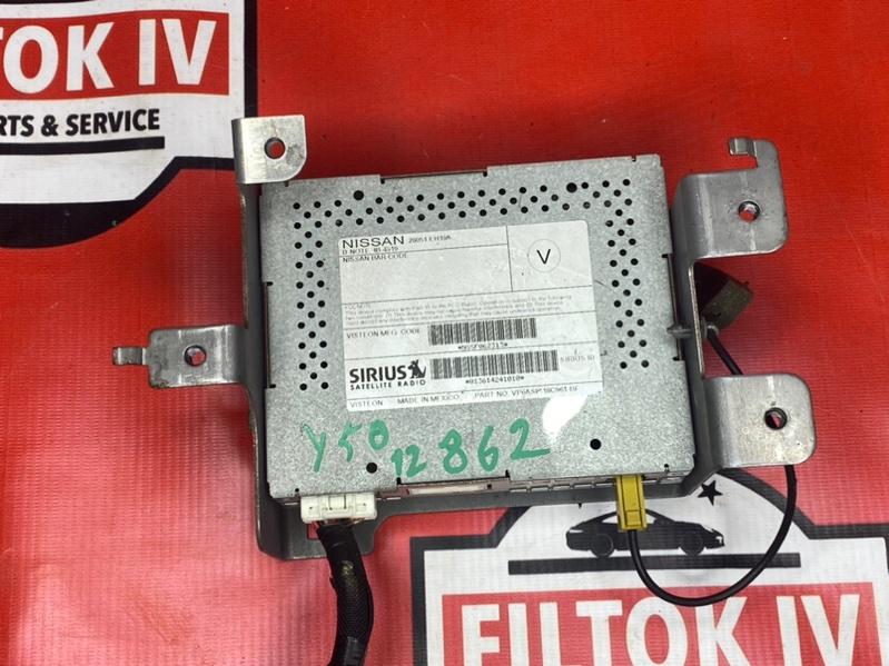 Блок управления радиоприемником Infiniti M35 Y50 VQ35DE
