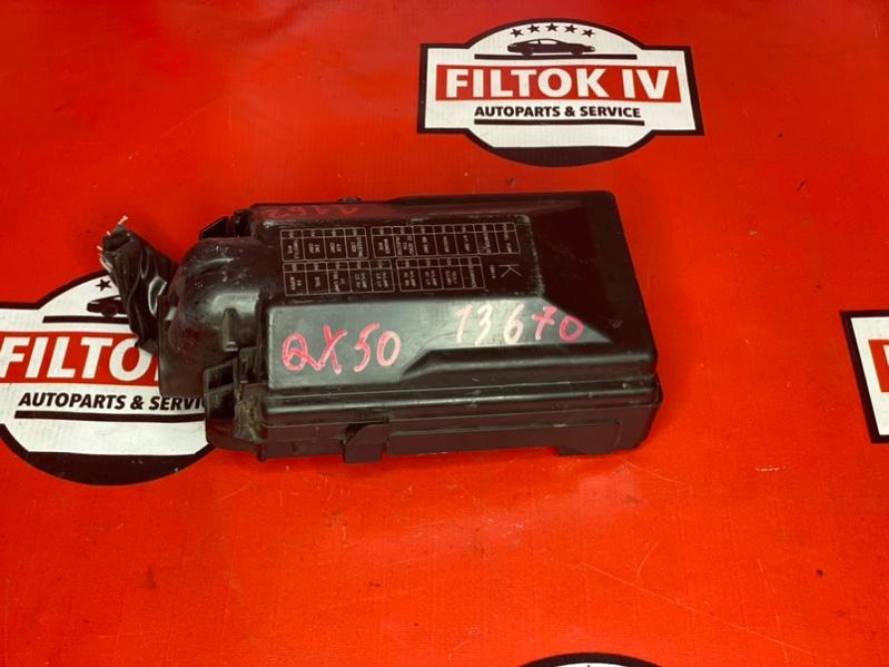 Блок предохранителей Infiniti Qx50 J50 VQ35HR