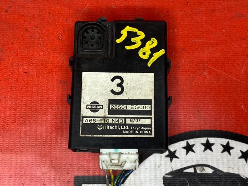 Блок управления esp Infiniti M35 Y50 VQ35DE