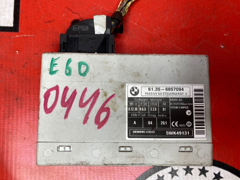 Блок управления центральным замком Bmw X5 E70 N52B30