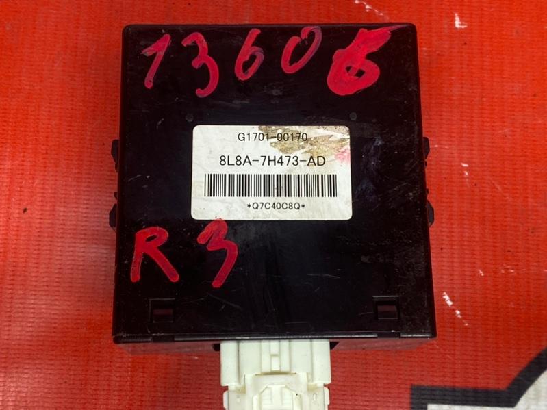Блок управления полным приводом Ford Escape R3