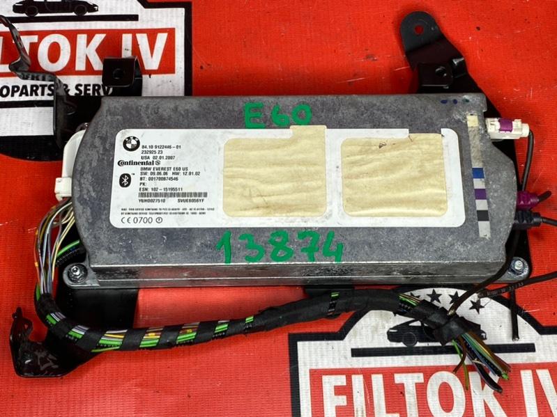 Блок управления bluetooth Bmw X5 E70 N52B30