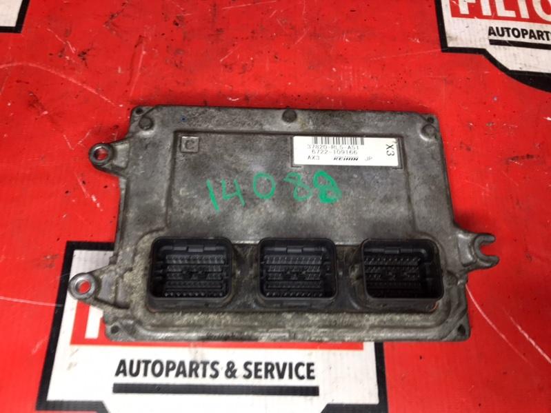 Блок управления двс Honda Accord CU2 K24Z3