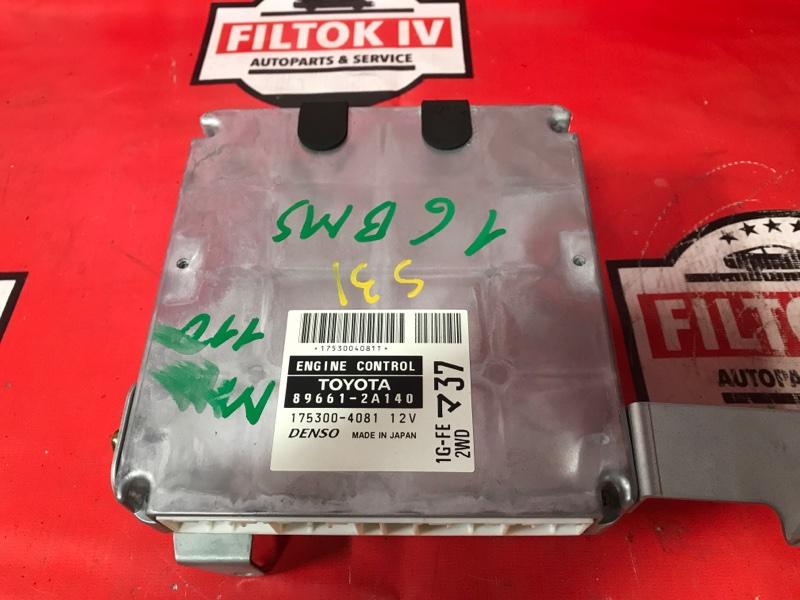 Блок управления двс Toyota Mark Ii GX110 1GFE