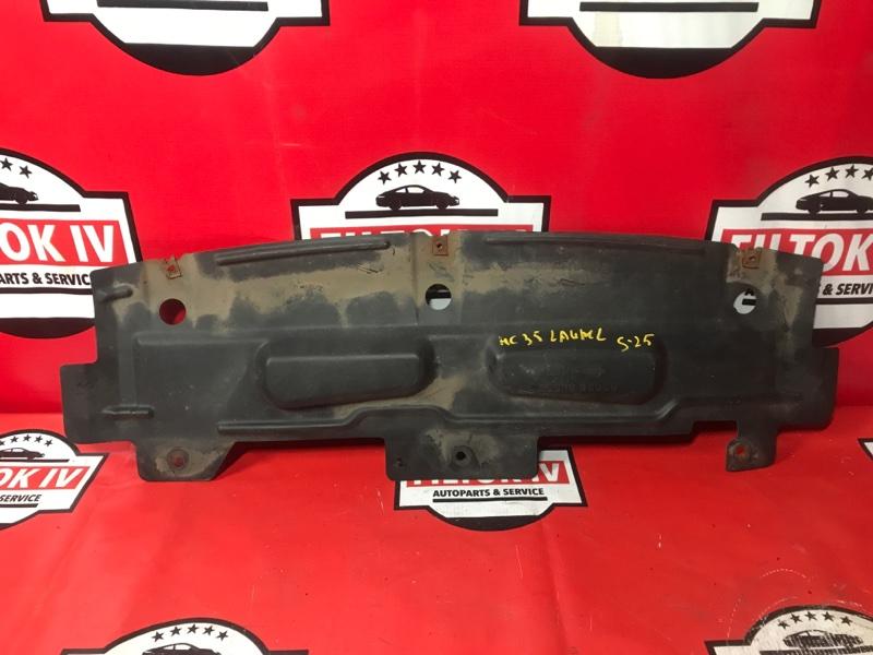 Защита под бампер Nissan Laurel GC35 RB20DE 2000