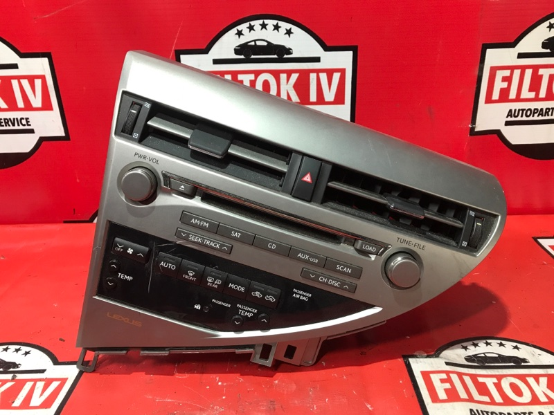 Магнитофон Lexus Rx350 GGL15 2GRFE