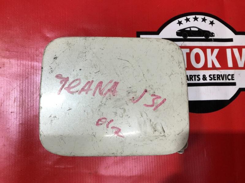 Лючок бензобака Nissan Teana J31