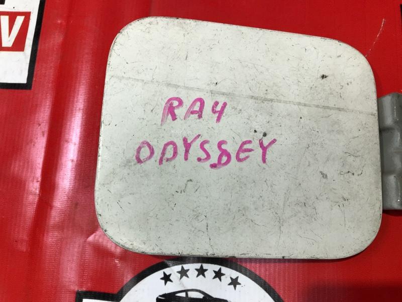 Лючок бензобака Honda Odyssey RA4