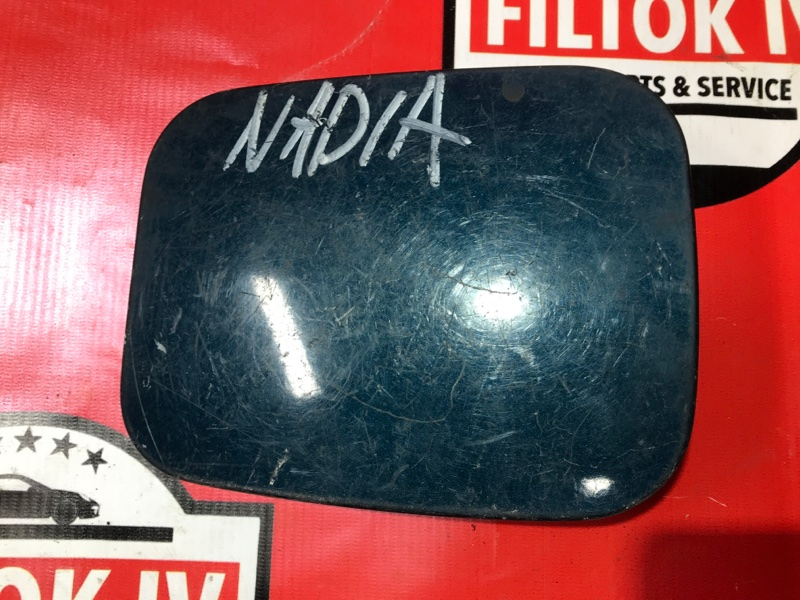 Лючок бензобака Toyota Nadia SXN10
